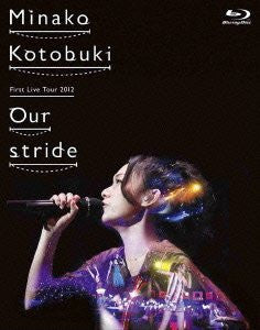Image for First Live Tour 2012 - Our Stride
