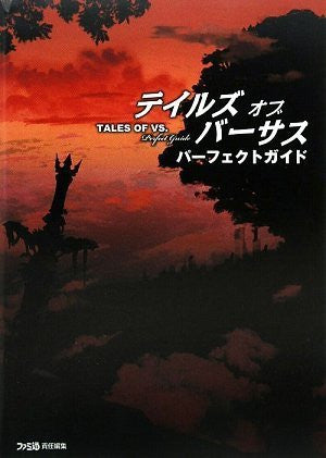 Tales Of Vs Perfect Guide Book / Psp
