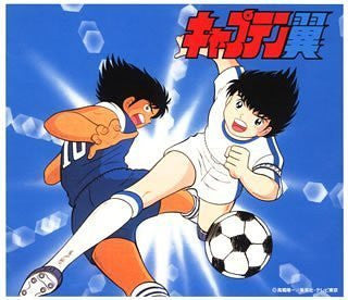Image 1 for Captain Tsubasa Complete Collection