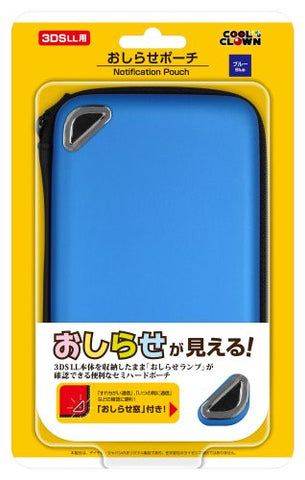 Oshirase Pouch for 3DS LL (Blue)