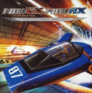 Image 1 for F-ZERO GX/AX Original Soundtracks