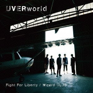 Image 1 for Fight For Liberty/Wizard CLUB / UVERworld [Limited Edition]