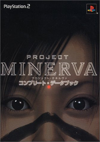 Image 1 for Project Minerva Official Guide Book Perfect Edition / Ps2