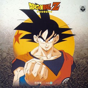 Image for Dragon Ball Z Music Collection Vol.1