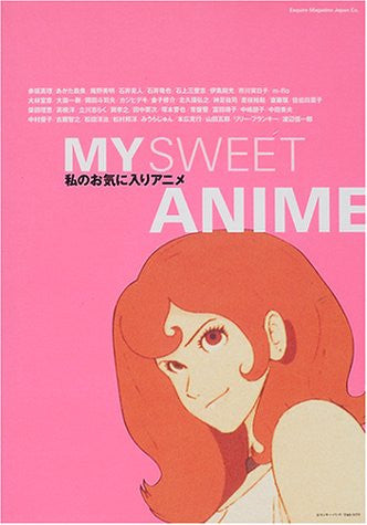 Image for My Sweet Anime Watashi No Okiniiri Anime Japanese Anime Collection Book