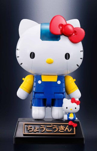 Image 7 for Hello Kitty - Chogokin (Bandai)