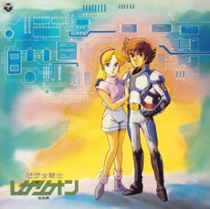 Image 1 for Video Senshi  Laserion Music Collection