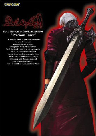 "Image 1 for Devil May Cry Memorial Album Book ""Precious Tears"""