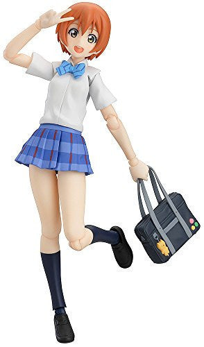 Image 1 for Love Live! School Idol Project - Hoshizora Rin - Figma #273 (Max Factory)