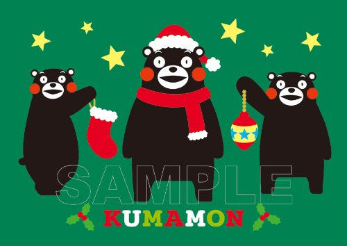 Image 7 for Kumamon Postcard Book W/Extra