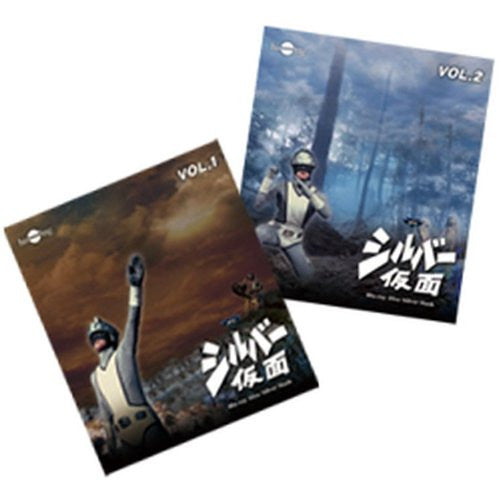 Image 2 for Silver Kamen Blu-ray Value Price Set Vol.1-2 [Limited Pressing]