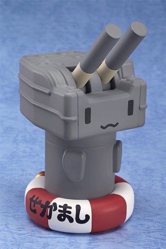 Image 2 for Kantai Collection ~Kan Colle~ - Rensouhou-chan (Good Smile Company)