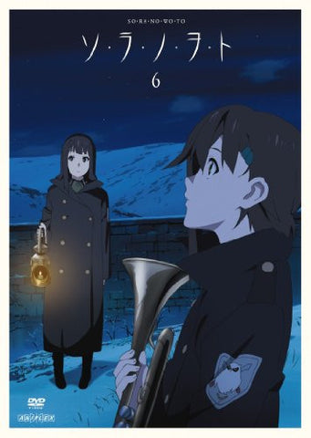 Image for So Ra No Wo To 6