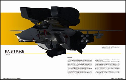 Image 3 for Variable Fighter Master File Vf 1 Valkyrie