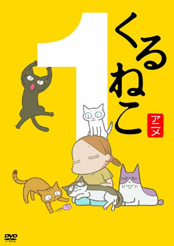 Image for Kuruneko Vol.1