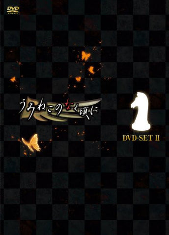 Image for Umineko No Naku Koro Ni DVD Set 2
