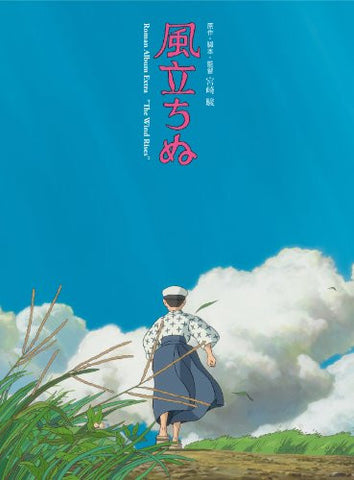 Image for The Wind Rises / Kaze Tachinu   Roman Album Extra