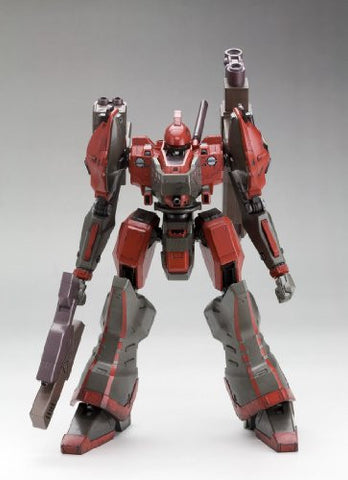 Image for Armored Core - Nine Ball - Variable Infinity - 1/72 - Armored Core ver. (Kotobukiya)