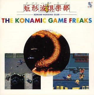 Image for The Konamic Game Freaks