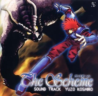 Image for THE SCHEME SOUND TRACK