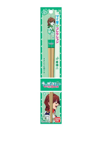 Image for Uta no☆Prince-sama♪ - Maji Love 2000% - Kotobuki Reiji - Chopsticks (Bandai)