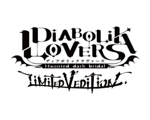 Image 2 for Diabolik Lovers: Limited V Edition [Limited Edition]