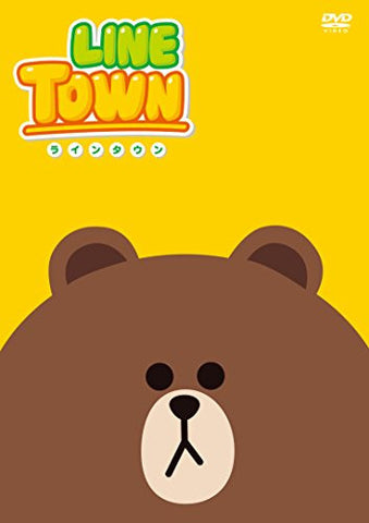 Line Town Doko?