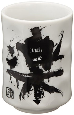 Image for Barakamon - Tea Cup - Raku (Hobby Stock)