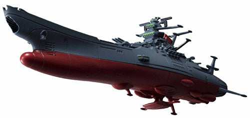 Image 3 for Uchuu Senkan Yamato 2199 - Yamato - Cosmo Fleet Collection - Depart (MegaHouse)
