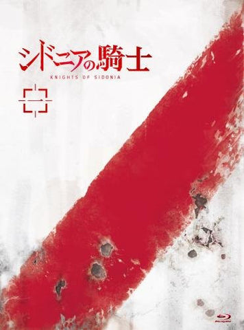 Image for Knights of Sidonia Vol.1 [Limited Edition]