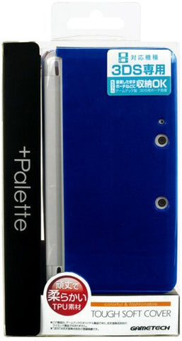 Image for Palette Tough Softcover for 3DS (Sapphire Blue)