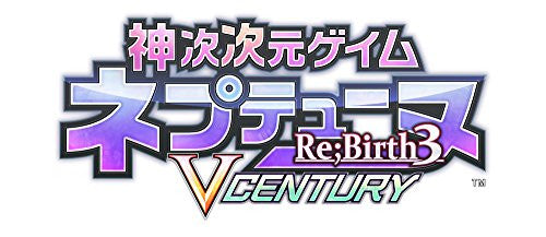 Image 2 for Shin Jijigen Game Neptune Re;Birth 3 V Century