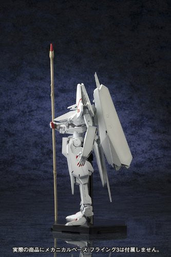 Image 5 for Shidonia no Kishi - Tsugumori - 1/100 - 17th Guardian (Kotobukiya)