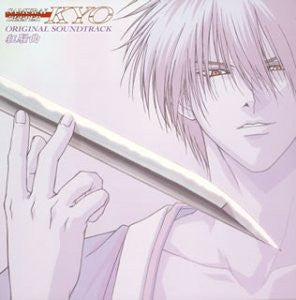 Image 1 for SAMURAI DEEPER KYO Original Soundtrack Capriccio