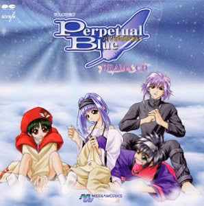 Image for Yukyu Gensoukyoku 3 Perpetual Blue Drama CD