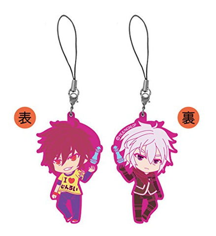 Image for Eiga No Game No Life Zero - Riku Dola - Sora - Double-sided Strap - OmoteuRubber - Rubber Strap - Strap