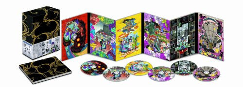 Image 1 for Mononoke Plus Ayakashi Bakeneko DVD Box [Limited Edition]