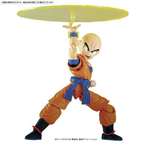 Image 7 for Dragon Ball Z - Kuririn - Figure-rise Standard