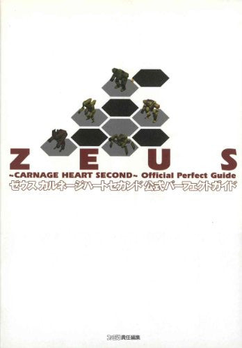 Image 1 for Zeus Carnage Heart Second Official Perfect Guide Book / Ps