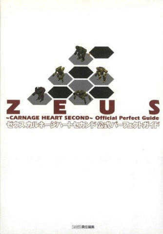Image for Zeus Carnage Heart Second Official Perfect Guide Book / Ps