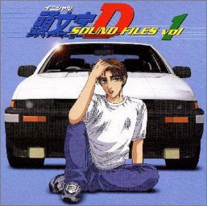Image 1 for Initial D Sound Files Vol.1