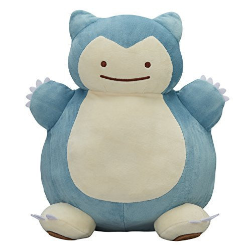 Image 1 for Pokemon - Pocket Monsters - Pokemon Center - Original Pillow - Metamon - Snorlax - Kabigon