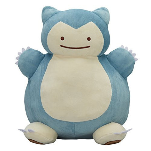 Image for Pokemon - Pocket Monsters - Pokemon Center - Original Pillow - Metamon - Snorlax - Kabigon
