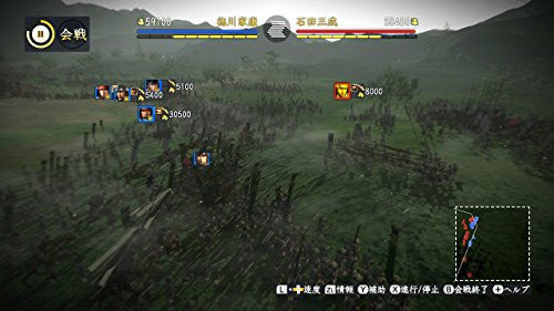 Image 3 for NOBUNAGA'S AMBITION: Sphere of Influence with Power-Up Kit