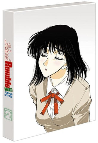 Image for School Rumble Nigakki Vol.2