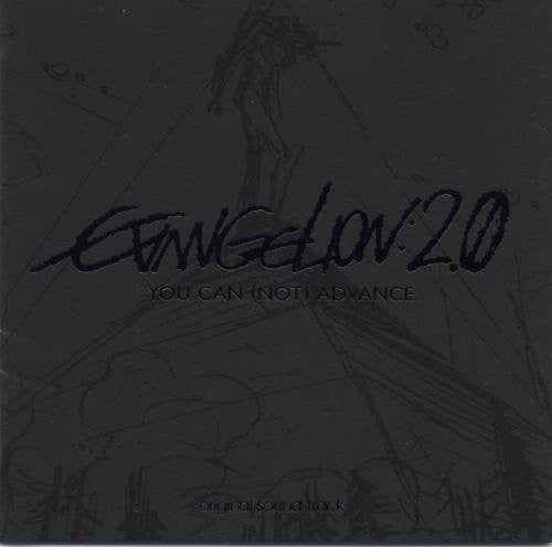 Image 1 for EVANGELION:2.0 YOU CAN (NOT) ADVANCE. original sound track [Limited Edition]