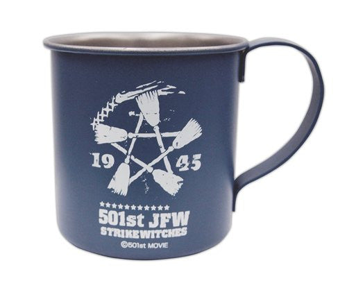 Image 1 for Strike Witches - Strike Witches 2 - Strike Witches Movie - Mug (Cospa)