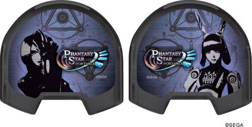 Image 4 for Phantasy Star Portable Accessories Set