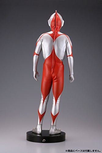 Image 10 for Ultraman - Mega Sofubi Advance MSA-014 - Type B (Kaiyodo)