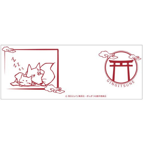 Image 3 for Gingitsune - Gintarou - Haru - Tea Cup (Azu Maker)